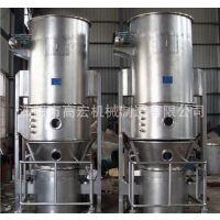 江阴厂家推荐立式沸腾制粒干燥机 FL系列沸腾干燥制粒机