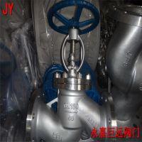 国标不锈钢截止阀 J41W-64P 高压不锈钢截止阀 J41W 永嘉巨远阀门厂