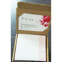 深圳名片卡片设计打印印刷 南山名片印刷 福田名片印刷 宝安罗湖名片印刷