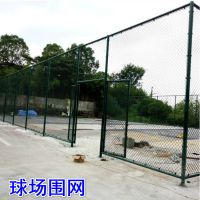 PE包塑球场围网 体育围网球场围网 篮球场 笼式围网 PE包塑丝围网生产厂家