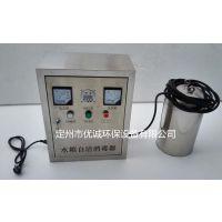 内置式优诚YC-WTS-2A水箱自洁消毒器,水箱杀菌抑藻