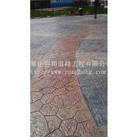 河北邯郸压印地坪_混凝土压印_专业施工质量可靠容和地坪容和