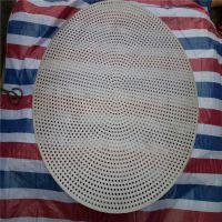启点网业供应微孔冲孔网 不锈钢304圆孔冲孔板 同心圆过滤筛板网片 质优价廉