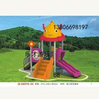 厂家直销淘气堡儿童游乐设备家用滑梯球池幼儿园滑梯折叠蹦床