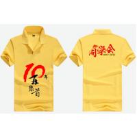 从化T恤衫定制,鳌头镇短袖T恤衫定做厂家,订做鳌头工厂T恤衫,员工T恤衫免费绣花出货快