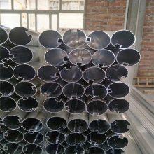 新余高铁站铝合金材质天花吊顶铝圆管及配件生产商 欧百得