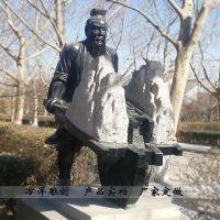 石雕柴王推车雕塑摆件青石户外园林吉祥富贵人物神像雕像曲阳万洋雕刻厂家定做