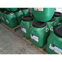 供应宁波M1500水性渗透型无机防水剂厂家