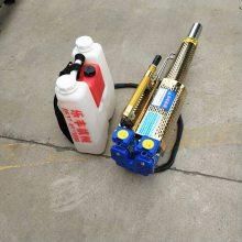 厂家直销 新款单管锂电池弥雾机 果园打药大棚专用手动电动弥雾机 乐丰牌
