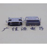 版下USB C3.1 TYPE 沉板0.8mm双排针贴片母座