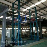 南宁2层钢结构车间专用升降载货平台,导轨式升降货梯各种尺寸定做
