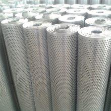 铝板冲孔网 冲孔钢板网 穿孔筛网