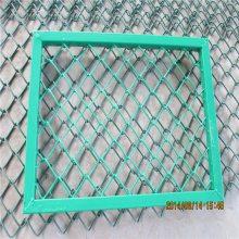 动物园养殖防护网 篮球场防撞网 包塑煤矿网