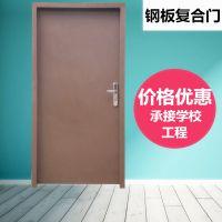 工厂直销工厂车间铁门烤漆学校教室专用门房间室内门