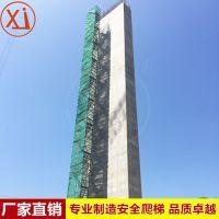 鸿建香蕉式脚手架 快拆式安全爬梯 桥墩施工人行爬梯 质量保障 生产厂家