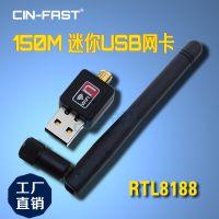 cinfast usb无线网卡 台式机电脑外置随身wifi无线接收器发射器