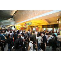 2018香港礼品及赠品展申请_香港礼品及赠品展一楼展位分析