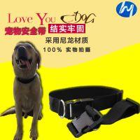 厂家批发 狗链 尼龙织带狗链子 狗狗绳子宠物牵引绳项圈 宠物用品
