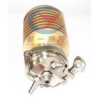 楚一测控硫酸钠浓度检测仪-硫酸钠浓度分析仪