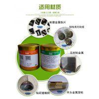 粘金属的高温胶|聚力JL-528环氧树脂AB胶水|厂家供应