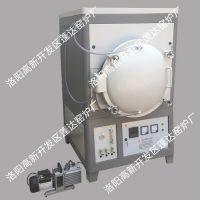金属矿研究院专用氮气保护炉 PD-ZQ16 高效节能
