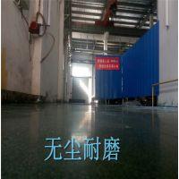 东莞厂房地面固化、桥头水泥硬化剂地坪--0灰尘