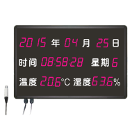 华图HE218B大屏幕温湿度显示屏