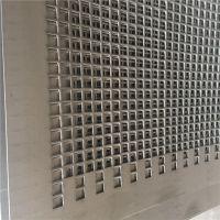 冷轧板筛网冲孔 河北专业冲筛网厂家【至尚】圆孔