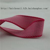 唐山涤纶带|产品多样|价格实惠