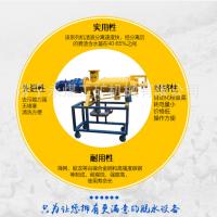 养殖厂粪便处理设备猪粪固液分离脱水机