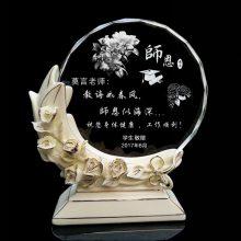 上海赠送讲师礼品,送导师纪念牌,师生联谊会工艺品,水晶陶瓷奖杯批发