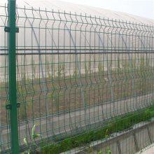 大棚蔬菜防护铁丝网 庭院围栏网 三角折弯护栏网规格