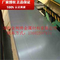 防腐5052铝板美铝7050铝板现货