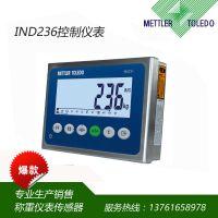 IND236仪表_托利多仪表_工业型