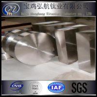 TC4钛合金焊锡头,热压焊头专用钛合金板,升温快,各点温度均匀,发热变形量小