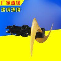 南京潜水推进器 水下推进器 南京建成厂家直销