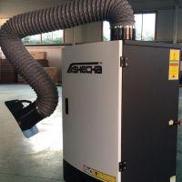 移动式烟尘净化器 有效解决生产粉尘