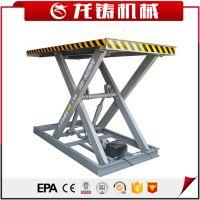 厂家定制3吨固定式升降机剪叉式平台小型电动液压货梯仓储物流装卸台