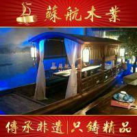 北京天津河南哪里有景观木船/大型广场装饰船/亮化船游乐设备生产厂家