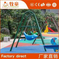 牧童定制创意鲸鱼儿童秋千户外吊篮吊椅可定制安装