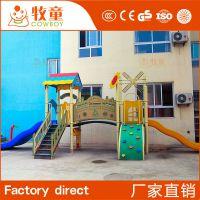 福建牧童儿童秋千滑梯组合 户外儿童游乐设施 大型塑料组合滑梯定制