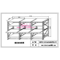 模具架设计生产一站式服务www.hzhuiyuan888.com
