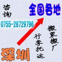 http://himg.china.cn/1/4_473_233842_220_220.jpg