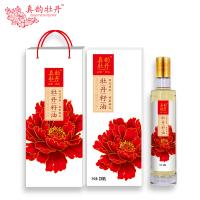 真韵牡丹—经典牡丹籽油330ML礼盒装