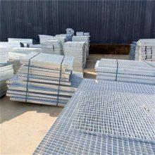 镀锌格栅板厂家 异型钢格栅 路基沟盖板
