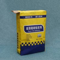 深圳品诺包装湛江阀口袋厂家 pp阀口袋定制 腻子粉、 填缝剂