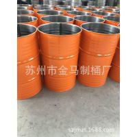 200升包装铁桶208升开口钢桶化工桶
