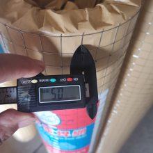 渭南墙面防裂铁丝网卷网&工程用小孔电焊网50-100丝报价