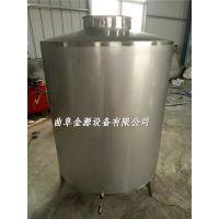 不锈钢酿酒设备 家用小型酿酒容器