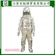供应500度消防隔热服防火耐高温防护服 可避火 阻燃